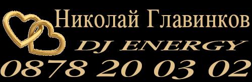 Svatbarsko.com